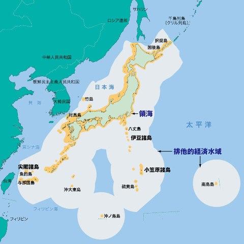 堺市議会議員 西村昭三公式ホームページ 日本がなくなる