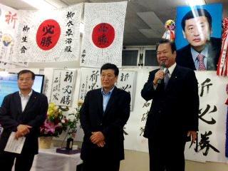 堺市議会議員 西村昭三 活動報告