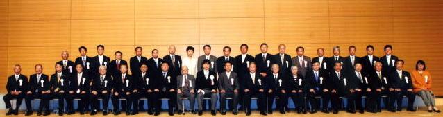 平成22年度 憲法施行記念式並びに表彰式