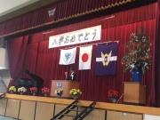 中学入学式